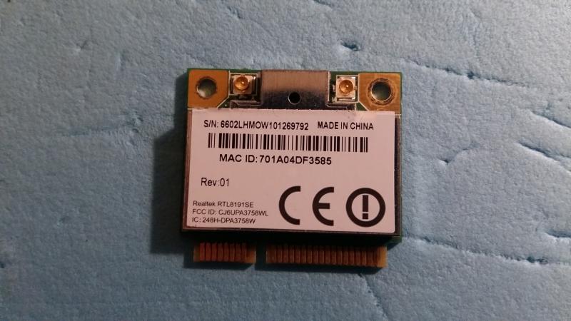 Realtek Wireless Lan Card