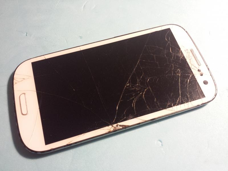 Smashed Samsung Phone